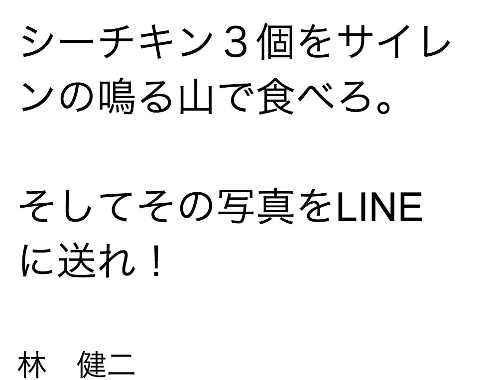 スクリーンショット 2015-03-26 17.41.25